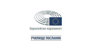 logo_ep-ambassador-school-programme-1-300x200-1-1